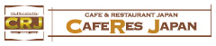 CAFERES JAPAN2018